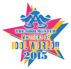 『アイマス M@STERS OF IDOL WORLD!!2014 Live Blu-ray』が一挙放送が決定!! これは見逃せないぞ