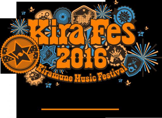 logo_20160604081615a1a.png