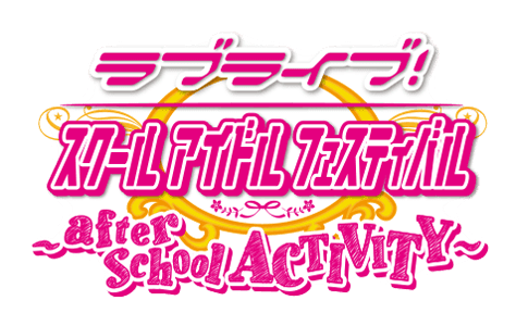 logo_sifac_20160218123428474.png