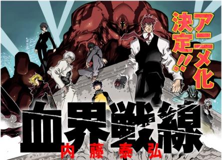 4月アニメ『血界戦線』最速は関西MBS! アニメオリジナルキャラも登場決定!