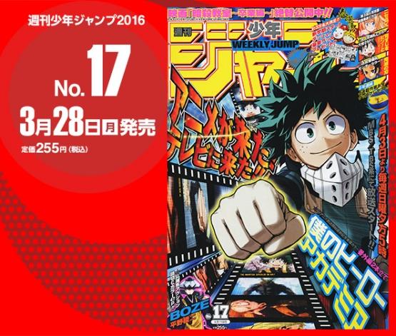 main_weekly_20160328133430292.jpg