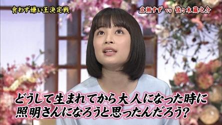 岡村隆史さんが広瀬すずを援護「騒いでる人は何?お前ら関係あらへんがな!そう言ってるあなたの仕事は何?」