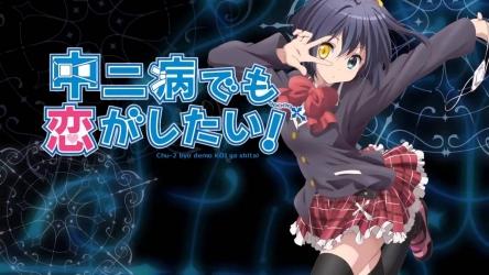アニメ『中二病でも恋がしたい!』1期&2期のBDBOXが7月と8月に発売決定!!!