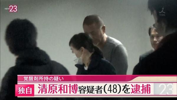 逮捕された清原和博の薬物疑惑を既にコンビニ漫画は掴んでいた!!
