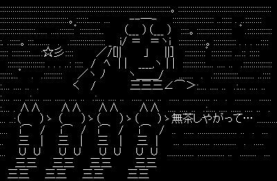 エロゲメーカーのゆずソフトが熊本に100万円寄付 → お前ら「無理すんな」「どこもヒーヒー言ってるのにゆず凄い」