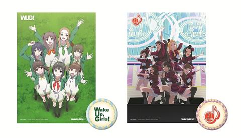 『Wake Up, Girls!』GEO限定缶バッチが47円に!これもBDそれなりに売れて大成功