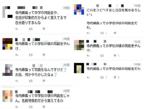 news_20160329103508-thumb-645xauto-84005.jpg