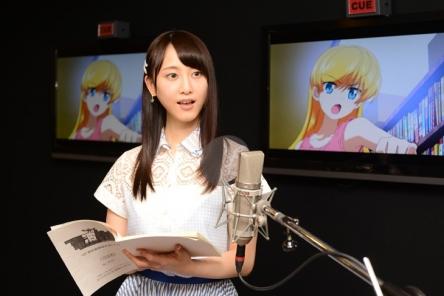 news_header_matsui1.jpg