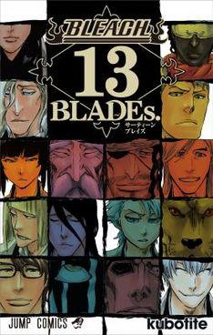 『BLEACH』ファンブックの寄稿・・・現役週刊連載陣からは暗殺の松井と斉木楠雄の麻生のみ・・・ミサワ先生はワロタwww