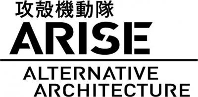 news_xlarge_kokakuARISE_AA_logo.jpg