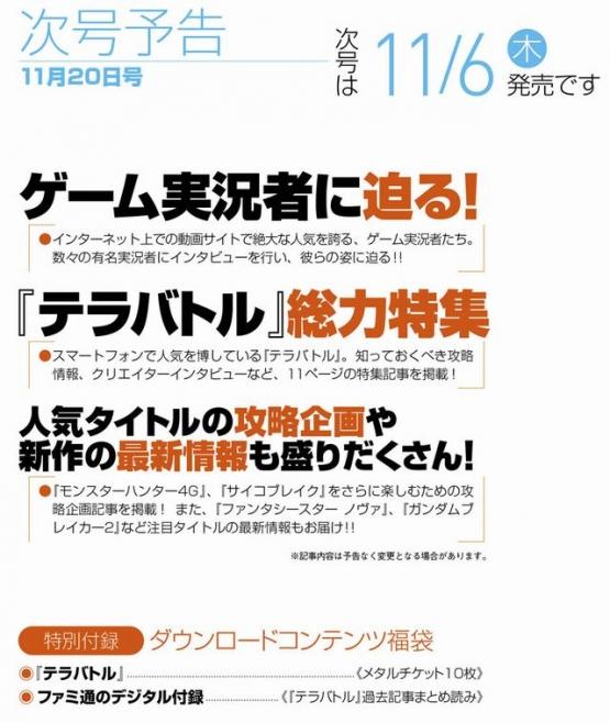next_20141103222732572.jpg