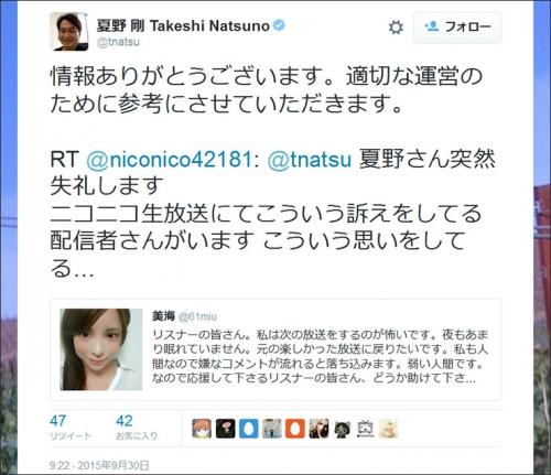 niconico2.jpg