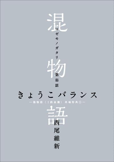 novel01.jpg