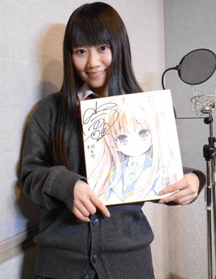 秋アニメ『ガールフレンド(仮)』第3弾キャストを今日から発表!小倉唯ちゃんきたああああああ!