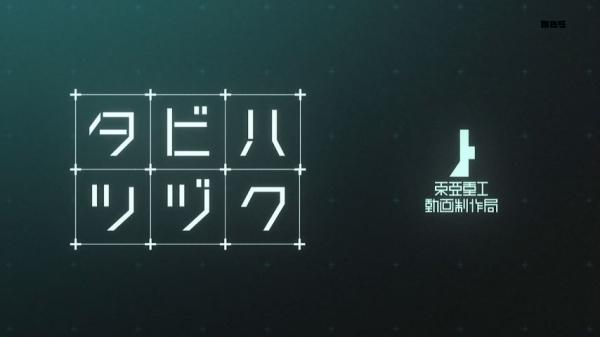 【速報】『シドニアの騎士』2期決定きたああああああああああああ! 11月23日のイベントにて1話、2話の先行上映決定!