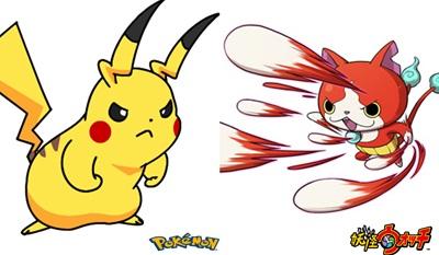 pikachu_jibanyan1.jpg