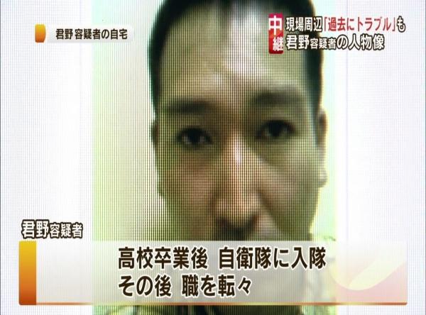 【神戸少女バラバラ死体事件】 犯人の家から多数のアダルトビデオが発見される! アニメはなかったみたいだな