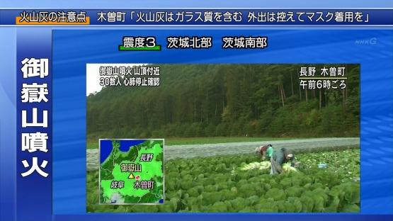 【ヒエエ…】御嶽山の噴火で山頂付近で30人以上の心肺停止を確認【山怖い】