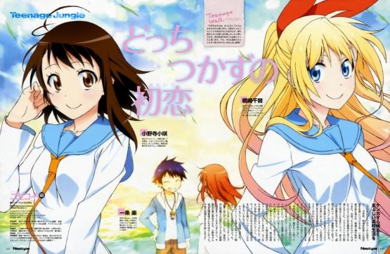 quizoxy-wordpress-com-nisekoi-wallpapers6.jpg