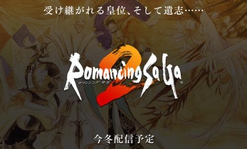 romasaga2_psvita_sp.jpg