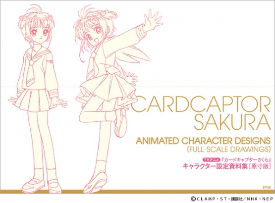 冬コミでTVアニメ『カードキャプターさくら』設定資料集が発売するぞ!!! 未だにさくらちゃんを忘れられないオタは買いにいこう