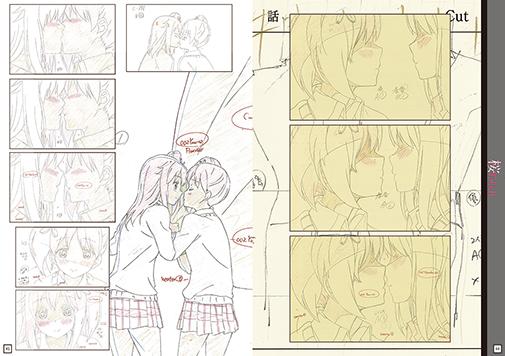 sakura_in02.jpg