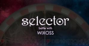 selector_01_cs1w1_298x.jpg