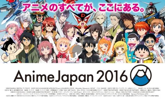 『アニメジャパン2016』の来場者数が昨年を1万3000人上回り13万5000人で過去最高に! オタク増えすぎいいいいい