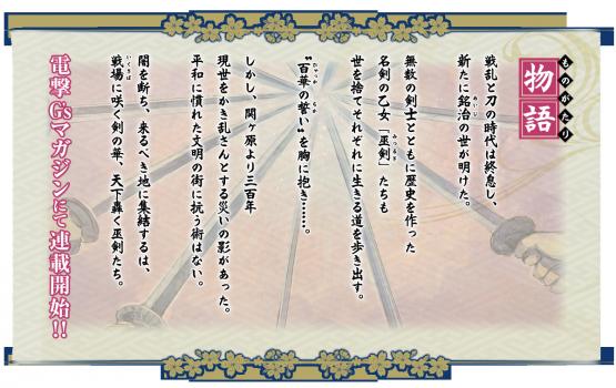 story_20150530143448f4f.png
