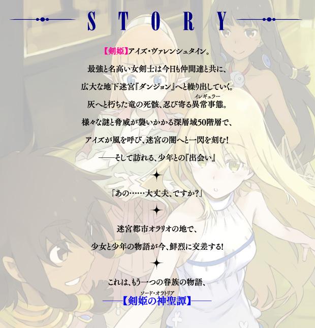 story_main_201603061824370ae.jpg