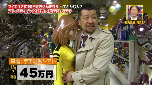 【億万長者SP】フィギュアに1億円注ぎ込んだ社長! コレクション全部売ったら4000万円!