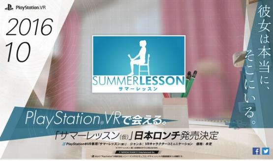 summerlesson_20160614131851424.jpg