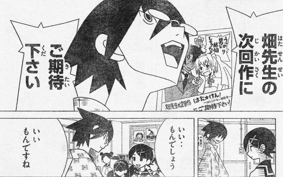 【祝】漫画『ハヤテのごとく!』がついに連載10周年を迎える! しかし表紙絵ェ・・・・