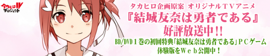 t4p_banner6.png