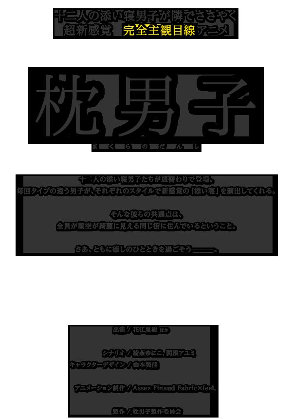 teaser_20150501170623b7e.png