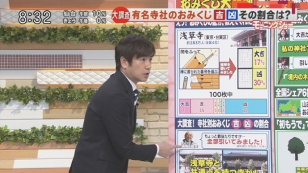 tereasa_omikuji-1.jpg