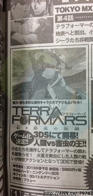 terrafo.jpg