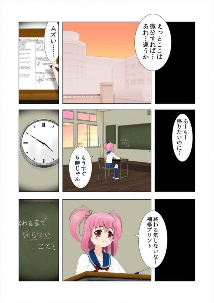tetsupo_001-707x1000.jpg