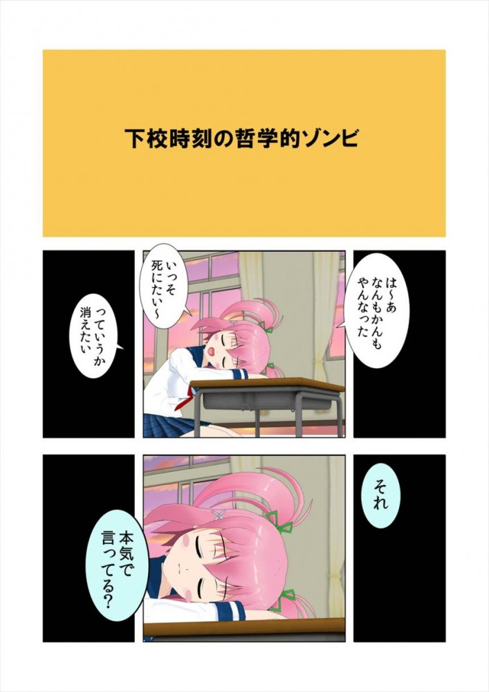 tetsupo_002-707x1000.jpg