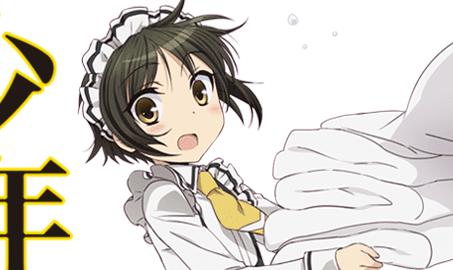 TVアニメ『少年メイド』はTBS・BS-TBSで放送!アニメビジュルアル・スタッフ公開! 制作:エイドビット