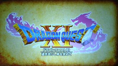 『ドラクエ11』3DSの上画面下画面連動は序盤だけと判明!序盤以降はどちらかを選んで遊べる