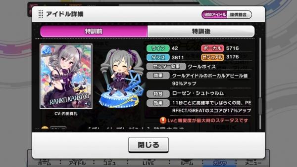 tumblr_nu38gy2MRP1risnoxo1_1280.jpg