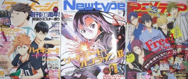『Fate Project』最新情報発表会が7月27日開催! 『Fate/sn』の新版権絵も公開