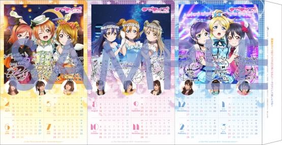 web_LL_Calendar_A_0113.jpg