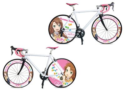 びより」の本格自転車ホイール ...