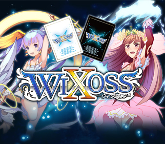 wixoss_main.jpg