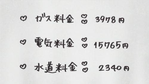 xf25170.jpg