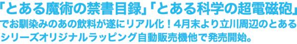 yashinomi_txt.png
