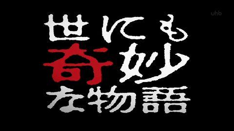 yonimo_201511302217506be.jpg