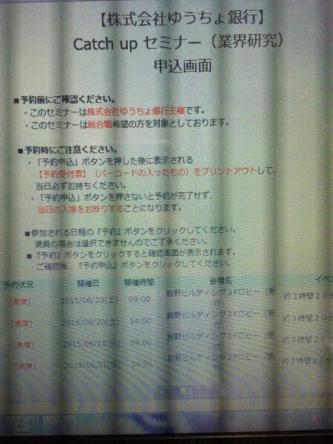 yucho_gakurekifilter-1.jpg